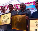 Rajaji Park Director Neena Grewal, Uttarakhand Chief Minister Harish Rawat, Forest Minister Dinesh Agrawal, and MLA Roorkee Pradeep Batra release the new Rajaji logo at the announcement